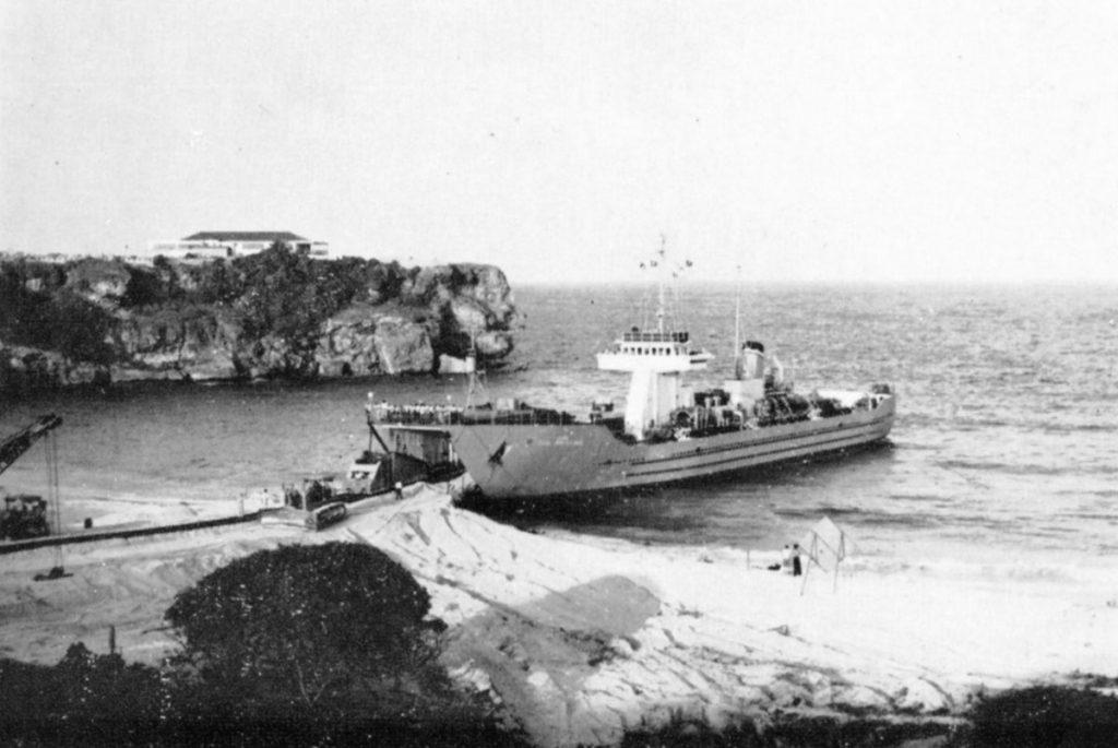 Project HARP 1961 - 1967